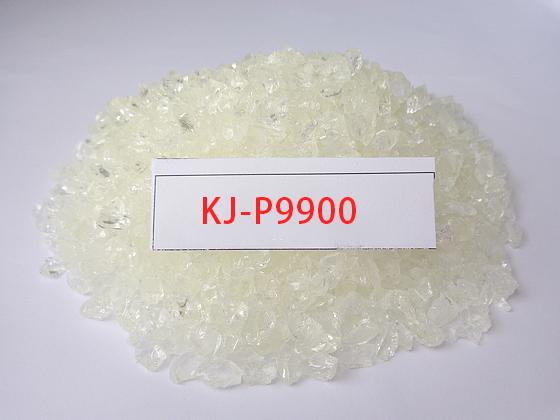 KJ-P9900